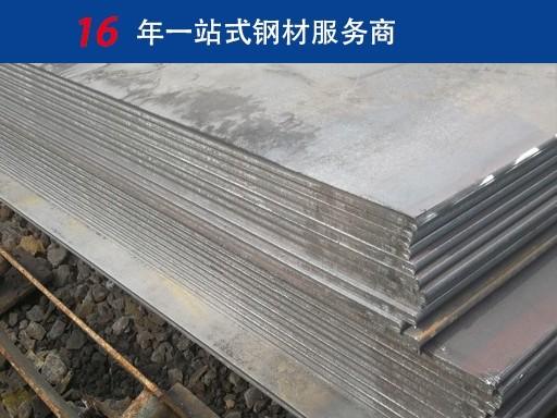 郑州钢材市场行情分析|钢板价格预计要上涨