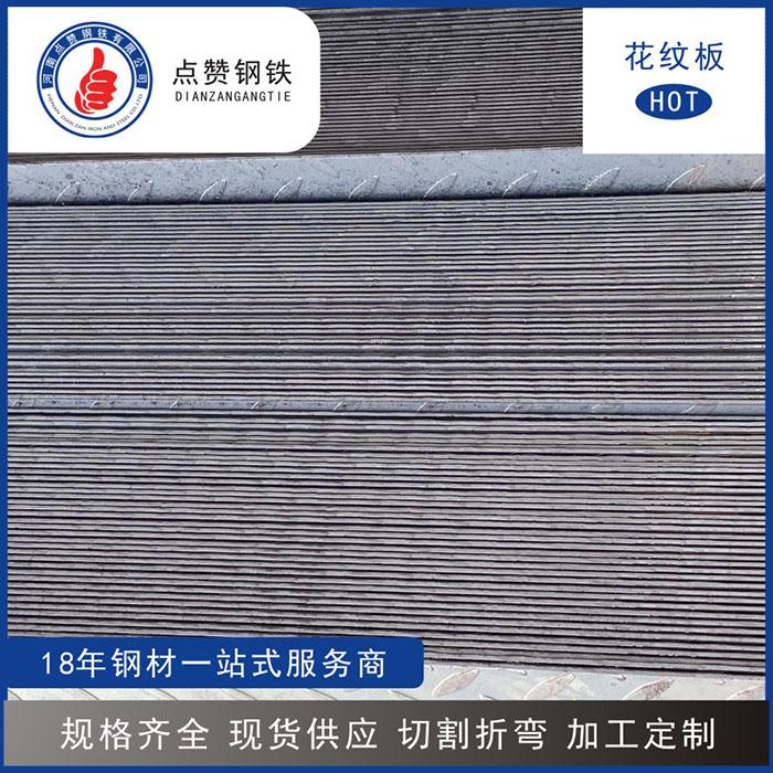 钢铁生产的组织管理