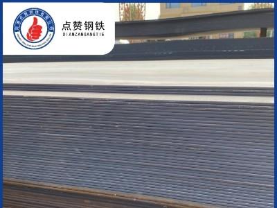 钢市行情分析 钢板中板价格