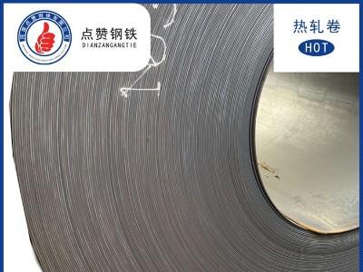郑州钢材市场呈现宽幅震荡