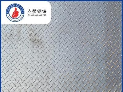 7.87米长的钢板哪里买 看刘经理与点赞钢铁合作