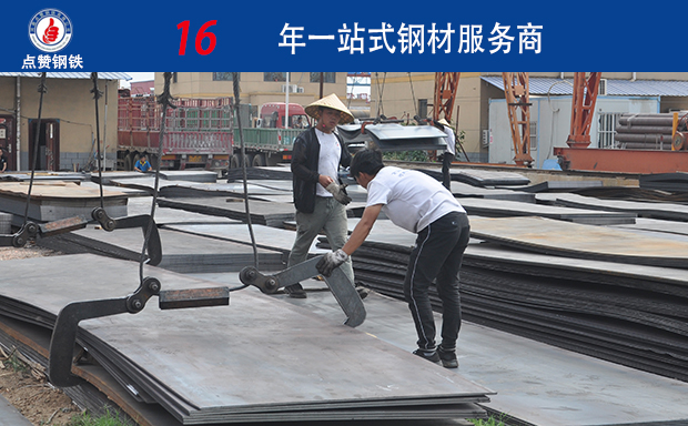 作为郑州钢板批发商,这些钢材必备知识还不知道你就OUT了