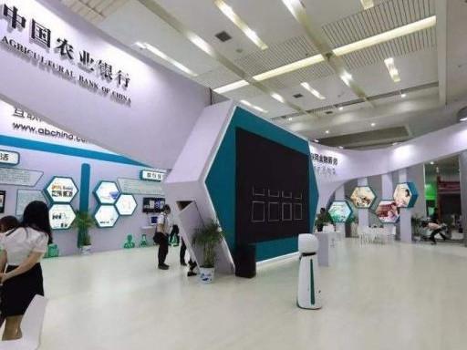 银行巨变 5G智慧银行开启 郑州钢板市场又会发生哪些变化