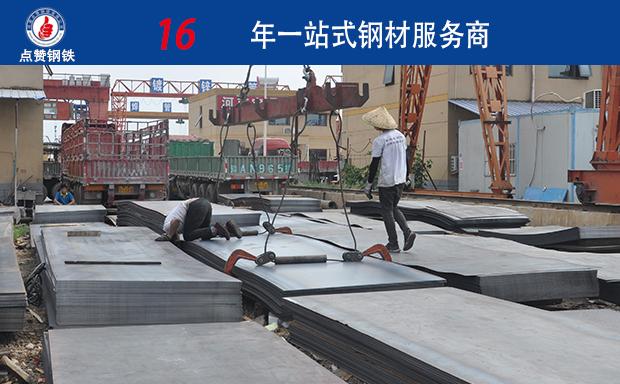 平顶山钢板价格 平顶山钢板批发市场