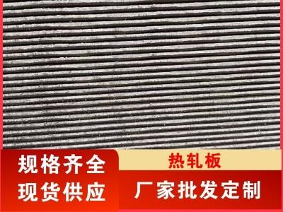 全国钢铁限产将分类施策 河南钢板价格多少钱一吨