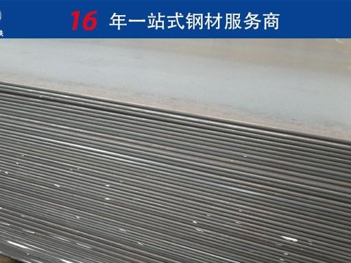 是什么让他与这家郑州钢板厂家一次又一次合作
