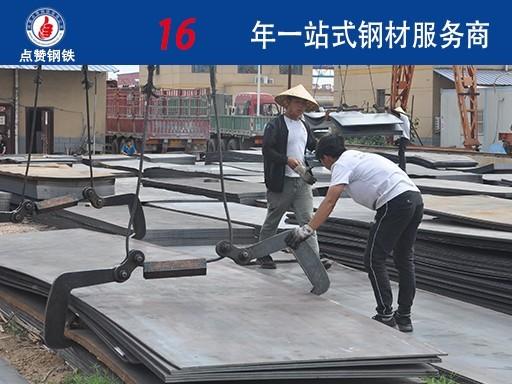 安康铺路钢板怎么算 Q345B钢板锰含量最低标准是多少