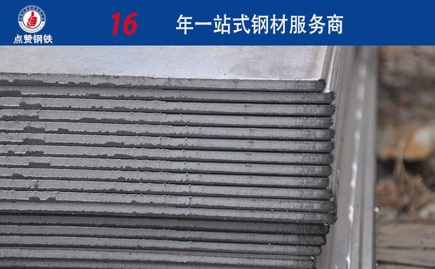 郑州耐高温钢板批发市场