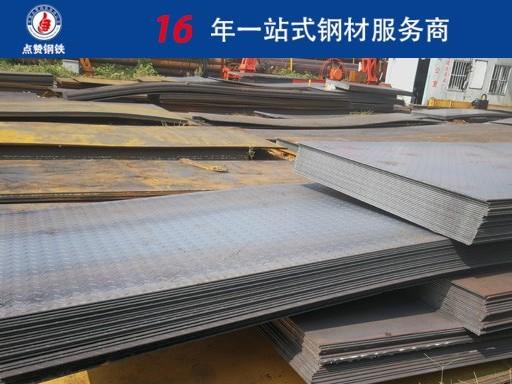 现在钢板价格多少钱一吨 点赞钢铁 16年现货供应