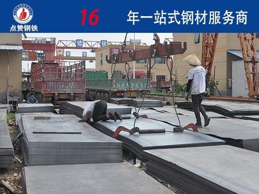 菏泽中板报价q345b钢板的含量是多少 我猜你一定不知道