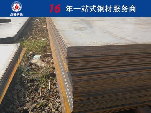 钢铁行业安全生产大检查开始了 郑州钢板厂家准备好了吗