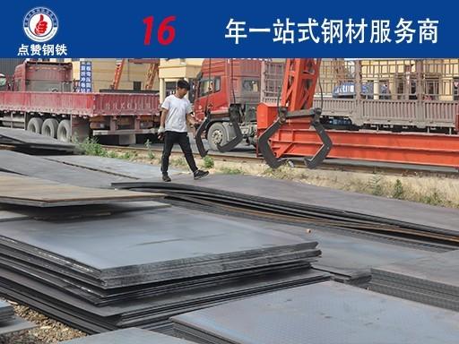 唐山大批钢板厂家又要错峰生产 钢板价格将如何变化