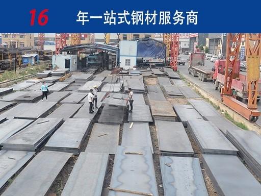 点赞带你全面学习郑州钢板知识,不来看看吗?