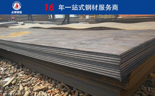 商洛薄钢板多少钱一吨 商洛钢板质量好吗