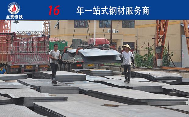 郑州钢板市场淡季来临,如何才能把握钢板价格销量不减反增呢?