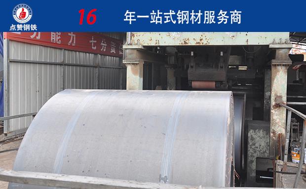 漯河中厚钢板多少钱一吨