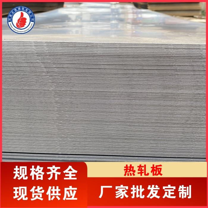 郑州市场工字钢的价格