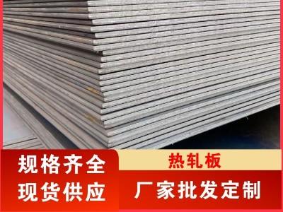 淡季钢价涨跌两难 郑州市场工字钢的价格