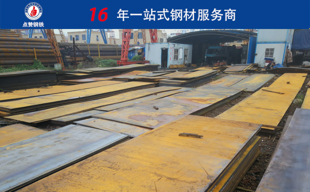 周口3个厚的钢板多少钱 周口钢板市场哪里有