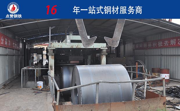 郑州钢板市场