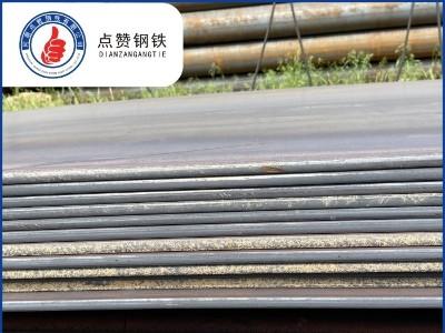 Q235b钢材价格大涨 钢价上涨路上真的毫无阻拦么