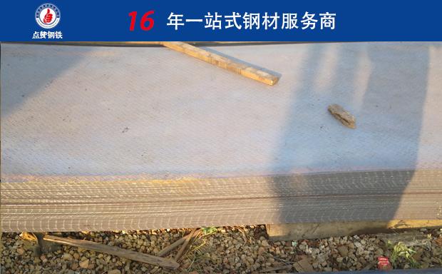合肥5mm钢板厂家报价 q345b钢板如何换算单位