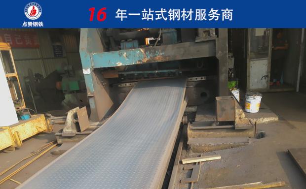 济宁扁豆花纹板市场价格 Q345B钢板的国标代码是多少