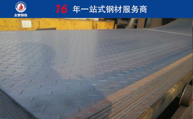 晋城铺路钢板怎么算|Q345B钢板含碳多少