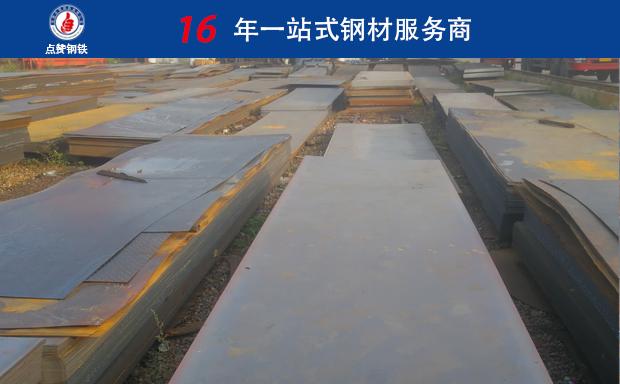 亳州工程用钢板多少钱一吨 q345b钢板的密度是多少