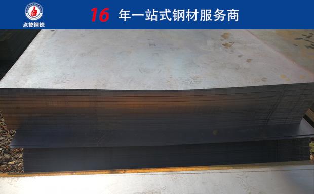 邯郸碳钢板多少钱60mm厚|q345b钢板多少钱一吨