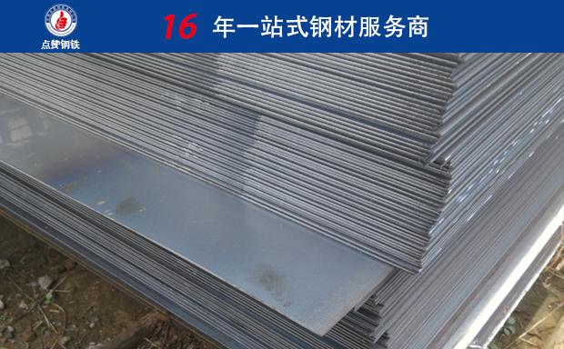 西安热轧钢板多少钱一吨|q345b钢板如何换算单位