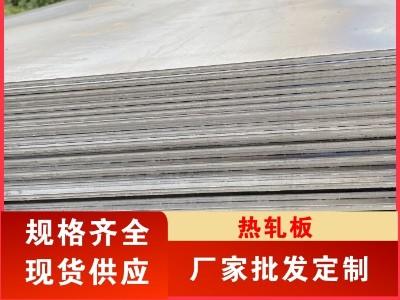 价格大降 碳钢板价格多少钱一吨