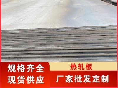 8月份新郑钢材市场行情太弱了