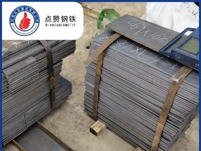 六月下旬钢材价格要大跌 钢板价格今日报价表